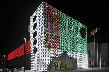 """Asociacija """"INFOBALT"""" Turkmėnistanui pristato elektroninės valdžios koncepciją"""