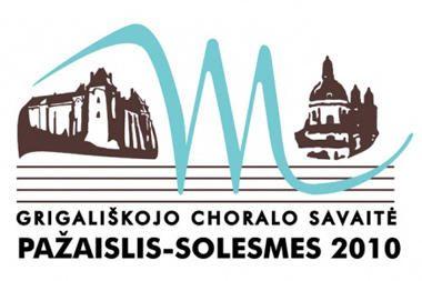 Grigališkojo choralo studija sujungs Pažaislį su Solesmes vienuolynu
