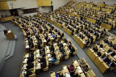 Valstybės Dūma ratifikavo Rusijos ir Baltarusijos karinės produkcijos tiekimo sutartį