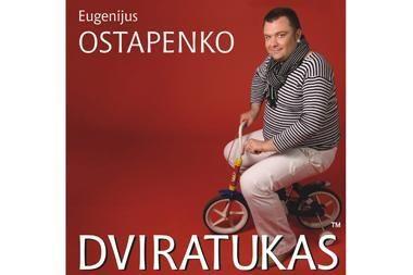 """""""Dviratukas"""", kurį sukūrė ne E.Ostapenko (video)"""