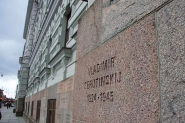 """Vilniuje """"atgijo"""" KGB rūmai"""