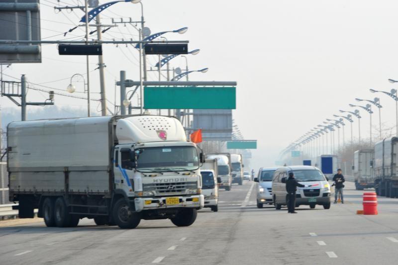 """Pietų Korėja atmeta """"nesuvokiamus"""" dėl Kesongo komplekso"""