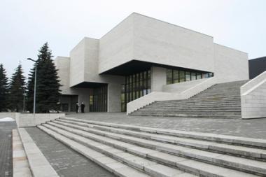 Baigiasi pirmoji Nacionalinės dailės galerijos kino programa