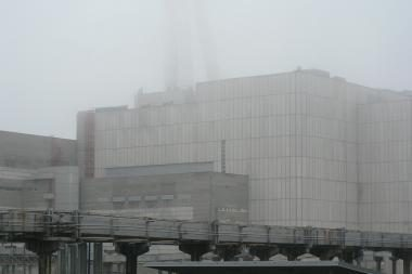 Prokurorams perduota medžiaga apie IAE uždarymo lėšų panaudojimą (papildyta)