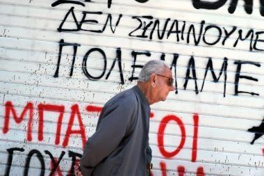 Graikams atėjo laikas susimokėti už besaikį išlaidavimą ir melą