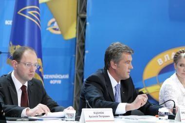 Ukrainoje paskelbta apie