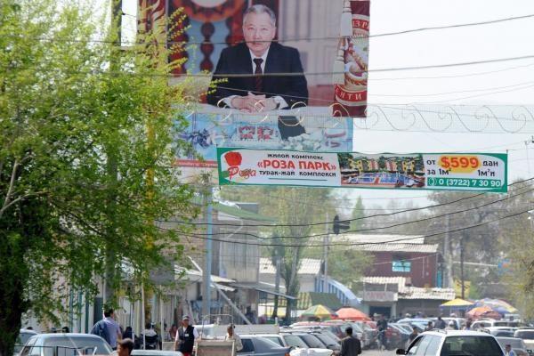 Kirgizijoje areštuotas buvusio prezidento K.Bakijevo brolis