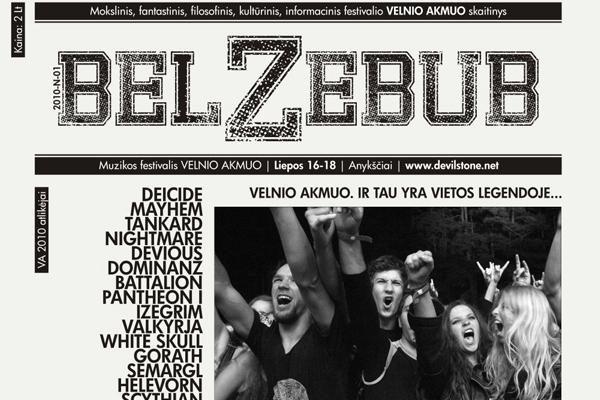 """Velnio akmuo"" pristato festivalio skaitinį ""Belzebub"""