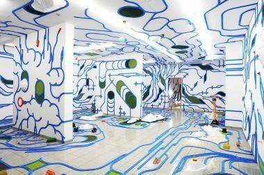 Sostinės ŠMC - Japonijos šiuolaikinio meno paroda