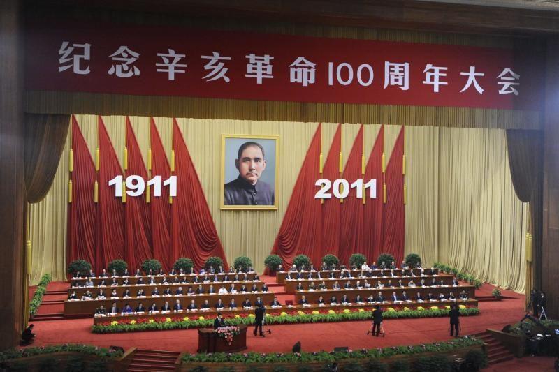 Kinija mini šimtąsias revoliucijos metines