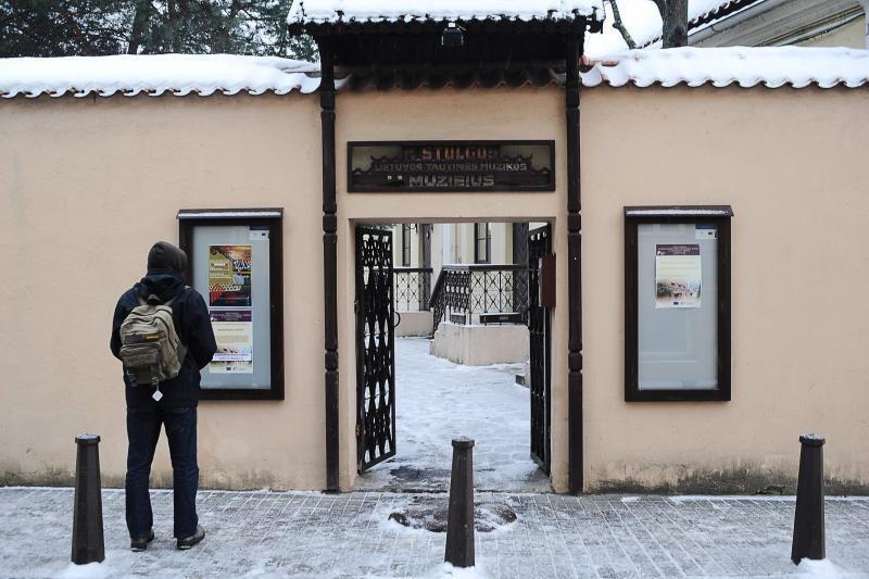 Muziejininkai: Kaune gimsta dar vienas monstras