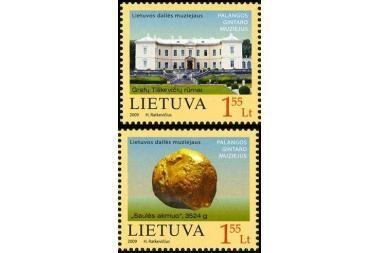 Palangos gintaro muziejui skirti pašto ženklai