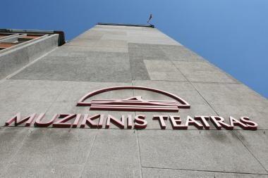Dėl Klaipėdos muzikinio teatro - vėl į ministeriją