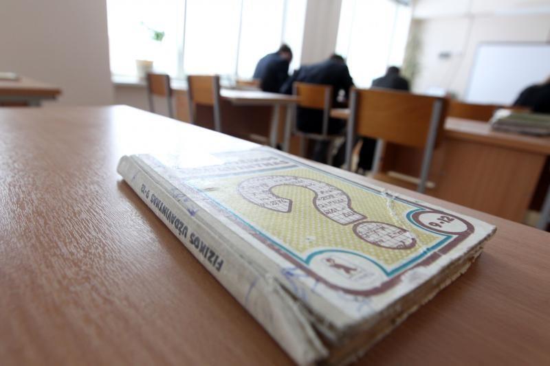 Švietimo įstaigose – aibė pažeidimų, pasiteisinimas – trūksta pinigų