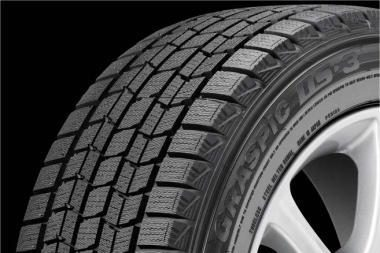 """Pasirodė nauja """"Dunlop"""" padanga"""