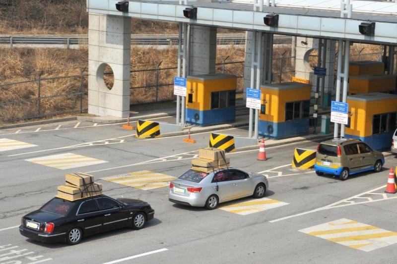 Šiaurės ir Pietų Korėjos sutiko derėtis dėl bendros zonos atidarymo