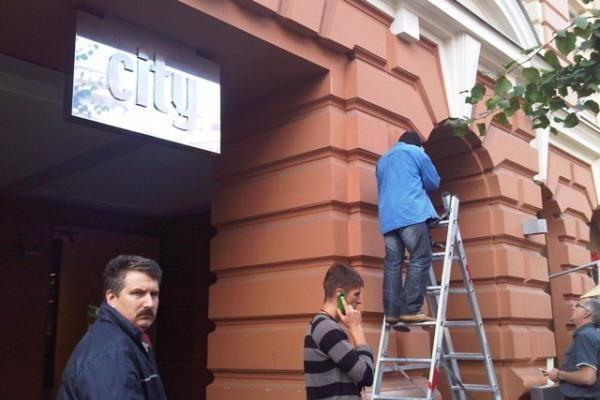 """""""Apranga"""" uždarė """"City"""" centrą dėl aukštų nuomos kainų (pildyta)"""