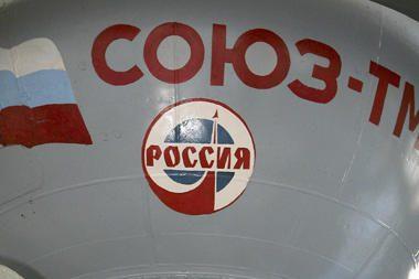 Rusijos kosminio laivo