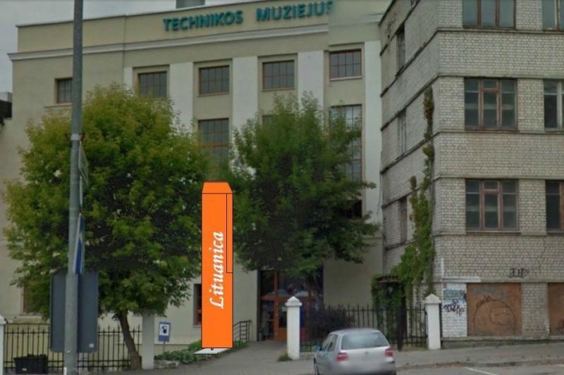 """Jau liepą """"Lituanicos"""" sparnas papuoš Technologijų muziejaus skverelį"""
