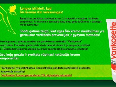 Skelbimas - Kremas Varikosette, venų profilaktikai