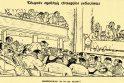 Laikinosios sostinės gyvenimo atspindžiai šaržuose ir karikatūrose