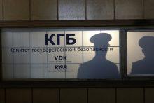 KGB agentai už gerą tarnybą gaudavo ir brangių dovanų – kvepalų, vaišių