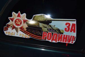 Už sovietinę simboliką latviui – nemenka bauda