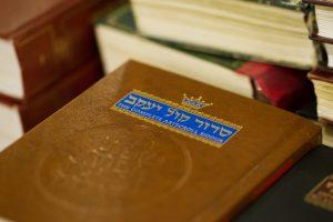 Vilniuje iš užmaršties prikeliamas unikalus žydų archyvas