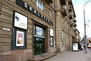 """""""Skalvijos"""" kino klube – improvizuoti pokalbiai su žiūrovais apie filmus"""