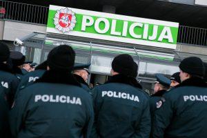 Lietuvos gyventojai jaučiasi vis saugesni