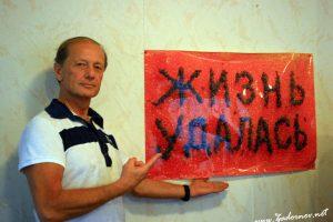 Mirė rusų satyrikas M. Zadornovas