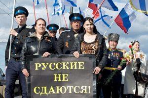 Latvijos sostinėje vyko protestas prieš mokymąsi latvių kalba