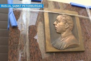 Sankt Peterburge neleista įamžinti Maironio atminimo