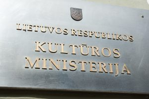 Paskelbtas Lietuvos kultūros sostinių konkursas