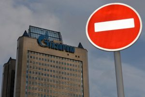 """Europos Komisija neketina skirti baudos """"Gazprom"""""""
