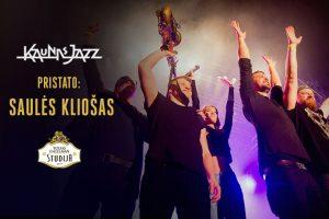 """Nemokamas """"Kaunas Jazz"""" koncertas – naujoje """"Volfas Engelman Studijos"""" terasoje"""