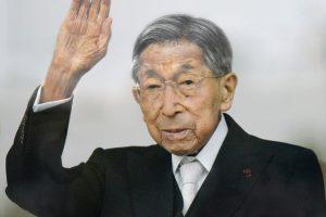 Sulaukęs 100 metų mirė velionio Japonijos imperatoriaus brolis