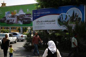Nesutarus dėl kandidatų Palestinoje atidėti vietos rinkimai