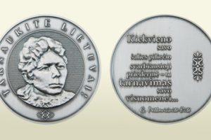 Paskelbti G. Petkevičaitės-Bitės medalio laureatai