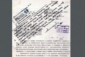 Visuomenei pateikiami KGB dokumentai apie Sąjūdį