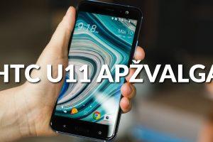 """Naujasis """"HTC U11"""" – mobilios fotografijos karalius?"""