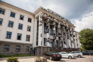 Kodėl stabdomas Profsąjungų rūmų pardavimas?