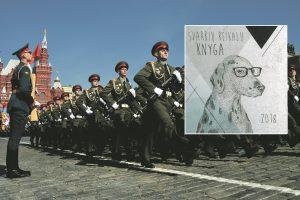 Šokiravo knygoje pažymėta data: kviečia švęsti okupacinės armijos dieną?