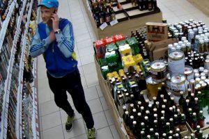 Ieško, kas pavogė alkoholio butelį (šis asmuo gali turėti reikšmingos informacijos)