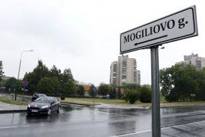 Mogiliovo gatvė taps Mogiliavo