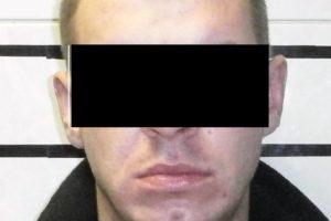 Baigti du tyrimai dėl sukčiavimų telefonu