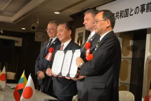 LTOK bendradarbiaus su Japonijos miestu