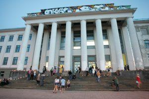 Profsąjungų rūmai už 11,5 mln. eurų bus parduodami varžytinėse