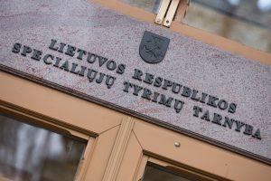 "STT dėl nutekintos informacijos apklausė A. Bagočiutę , ""Lietuvos energijos"" vadovus"
