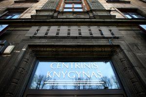 Kauno centrinis knygynas švenčia 60-ties metų jubiliejų